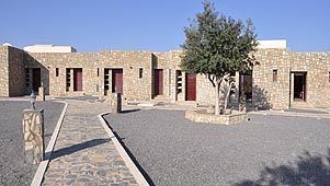 Jebel Shams Resort